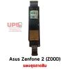 แผงชุดถาดซิม Asus Zenfone 2 (Z00D)