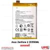 แบตเตอรี่ ASUS ZenFone 2 ZE550ML / Z008D