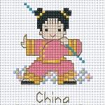 เด็กนานาชาติ - จีน