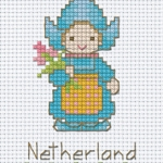 เด็กนานาชาติ - เนเธอร์แลนด์
