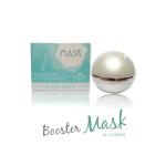 Booster Mask หน้าขาวใส