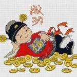 เด็กจีนกอบเหรียญทอง - สำเร็จสมประสงค์