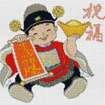 เด็กจีนอวยพรส่งสุข - วาสนาสูงส่ง