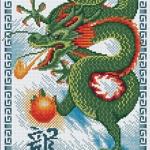 มังกรจีน (ไซส์เล็ก)
