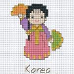 เด็กนานาชาติ - เกาหลี