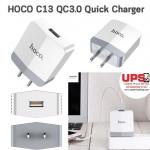 HOCO C13 QC3.0 Quick Charger - Adapter สำหรับชาร์จไฟ