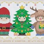 คริสต์มาส - สามเด็กน้อย