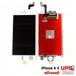 อะไหล่ หน้าจอแท้ iPhone 6S งานแท้
