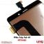 หน้าจอชุด Wiko Pulp Fab 4G - สีขาว thumbnail 2