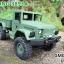 รถGMC U.S ARMY 4x4 รถทหารอเมริกัน - HENG LONG 3853A 1:16 thumbnail 16