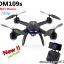 DM109s Mini wifi Drone+Gimble+ปรับกล้องได้ thumbnail 13