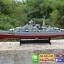 HT-3827A ฺ- Bismarck เรือรบบังคับ thumbnail 5