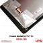 อะไหล่ หน้าจอชุด Huawei MediaPad T3 (7 นิ้ว) thumbnail 3