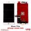 อะไหล่ หน้าจอชุด iPhone 7 Plus งานเกรด AAA คุณภาพเทียบจอแท้ thumbnail 2