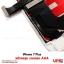 อะไหล่ หน้าจอชุด iPhone 7 Plus งานเกรด AAA คุณภาพเทียบจอแท้ thumbnail 6