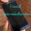 รับเปลี่ยนกระจก ซัมซุง Galaxy Note 5 หน้าจอแตก กระจกแตก ร้าว thumbnail 4