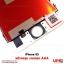 จอชุด iPhone 6S (สีขาว) งาน AAA thumbnail 3