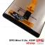 หน้าจอชุด OPPO Mirror 5 Lite ( A33 ) thumbnail 5