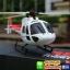 WL-V-931 AS350 เฮลิคอปเตอร์บังคับ thumbnail 2