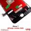 อะไหล่ หน้าจอชุด iPhone 7 งานเกรด AAA thumbnail 7