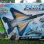 F-15 GLIDER thumbnail 13
