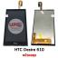 ขายส่ง หน้าจอชุด HTC Desire 610 พร้อมส่ง thumbnail 1