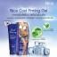 เซรั่มกระชับสัดส่วนสูตรเย็น Bijou Firming Cool gel thumbnail 6