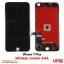 อะไหล่ หน้าจอชุด iPhone 7 Plus งานเกรด AAA คุณภาพเทียบจอแท้ thumbnail 1