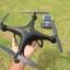 X25 GPS Selfie Drone+ปรับหน้ากล้อง+บินติดตามตัว thumbnail 3