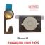 แพรชุด ปุ่มโฮม ไอโฟน 4S (สีขาว) thumbnail 1