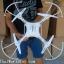 SM1501 ฺBig Drone / เฮลิคอปเตอร์ 4 ใบพัดติดกล้อง thumbnail 1