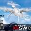 SYMA X5SW fpv wifi โดรนบังคับผ่านมือถือ thumbnail 6