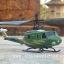 ฮ.บังคับ Bell 212 ฮิวอี้ thumbnail 3