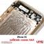 บอดี้เคสฝาหลัง iPhone 5S งานเกรด AAA thumbnail 5