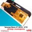 อะไหล่ หน้าจอชุด Samsung Galaxy A7 (2016) , A710 งานเกรดคุณภาพ thumbnail 4