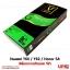 Huawei Y6ii / Y62 / Honor SA - ฟิล์มกระจกกันรอย วีซ่า Tempered Glass Protector thumbnail 3