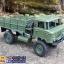 Military Truck rc scale1:16 รถบรรทุกทางการทหาร thumbnail 12