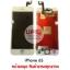 ขายส่ง หน้าจอ iPhone 6S (4.7 นิ้ว) สีขาว thumbnail 1
