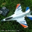 F-16 Rc Plane thumbnail 1