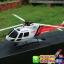 WL-V-931 AS350 เฮลิคอปเตอร์บังคับ thumbnail 8