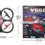 V-666/FPV/drone thumbnail 8