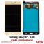 อะไหล่ หน้าจอชุด Samsung Galaxy A7 , A700 งานเกรดคุณภาพ thumbnail 3