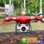 MAGIC SPEED X52HD wifi Drone+ปรับกล้อง+HD thumbnail 5