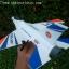 F-16 Rc Plane thumbnail 5