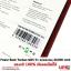Yoobao Power Bank M25 S1 ขนาดความจุ 20,000 mAh ของแท้ 100% เช็คออนไลน์ได้ thumbnail 6