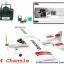 TW-747-1 Cessna ปีก 1 เมตร thumbnail 8
