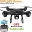 S70w GPS Big Drone+บินติดตามตัว+ปรับหน้ากล้อง+บินกลับเอง thumbnail 1