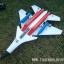 J-15 tunder bird jets+มีไฟบินกลางคืน thumbnail 12