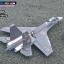 SU-35 Fighter jet 735mm Kit เครื่องบินบังคับความเร็วสูง thumbnail 2