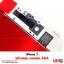 อะไหล่ หน้าจอชุด iPhone 7 งานเกรด AAA thumbnail 4